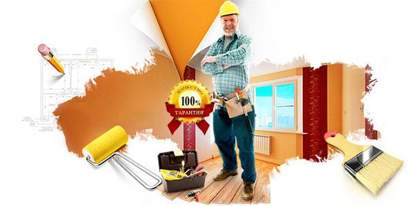 ремонтно-строительные работы в новомосковске